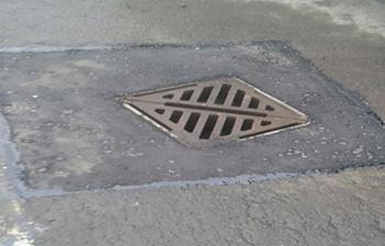 Drain cover after repair